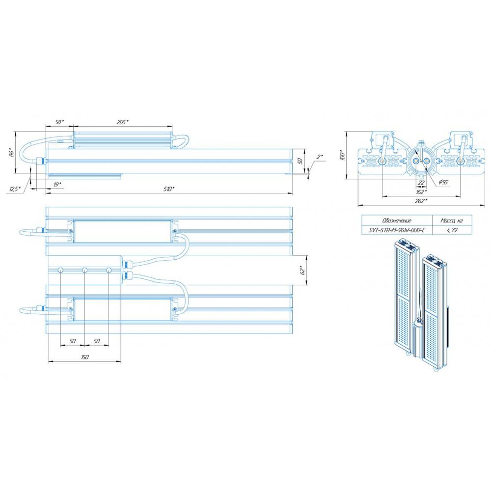 Светодиодный уличный светильник SVT-STR-M-96W-DUO-C