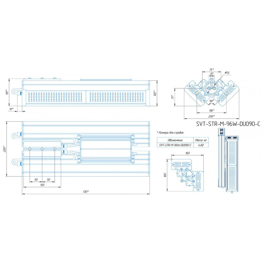 Светодиодный уличный светильник SVT-STR-M-96W-DUO90-C