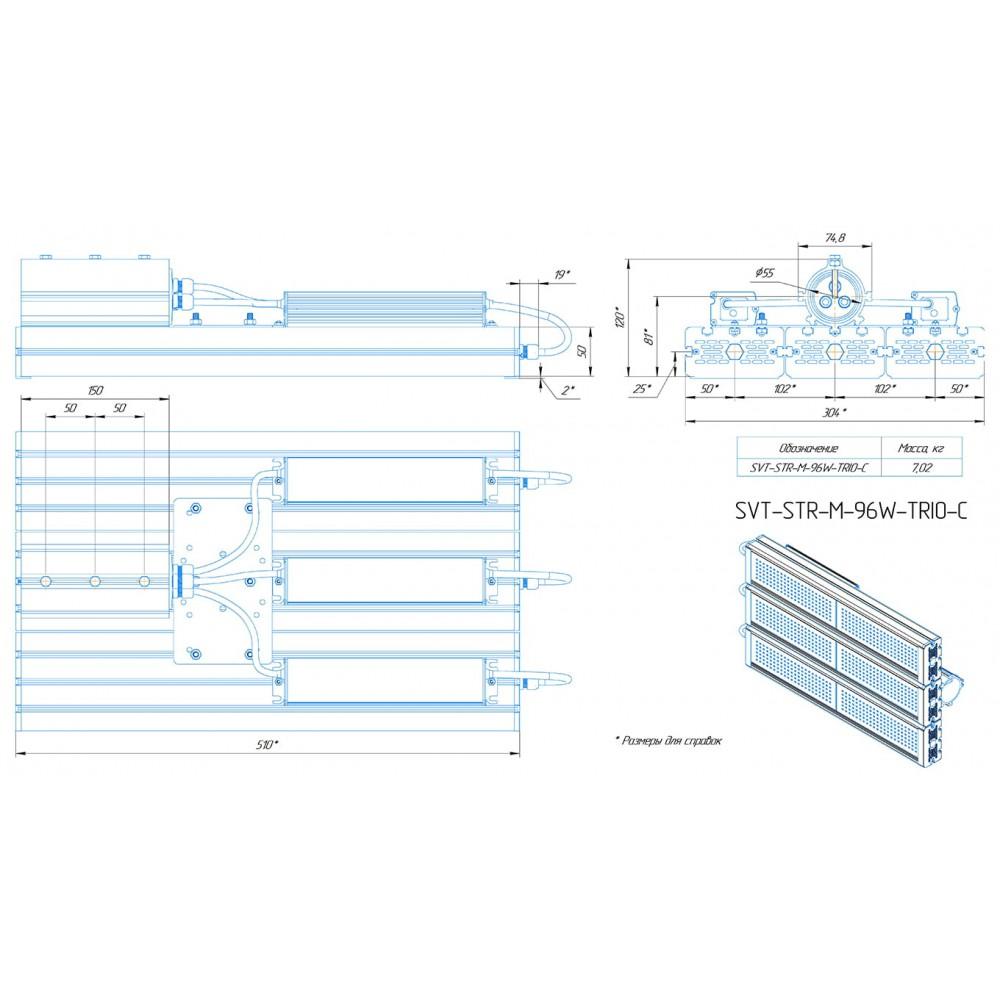 Светодиодный уличный светильник SVT-STR-M-96W-TRIO-C