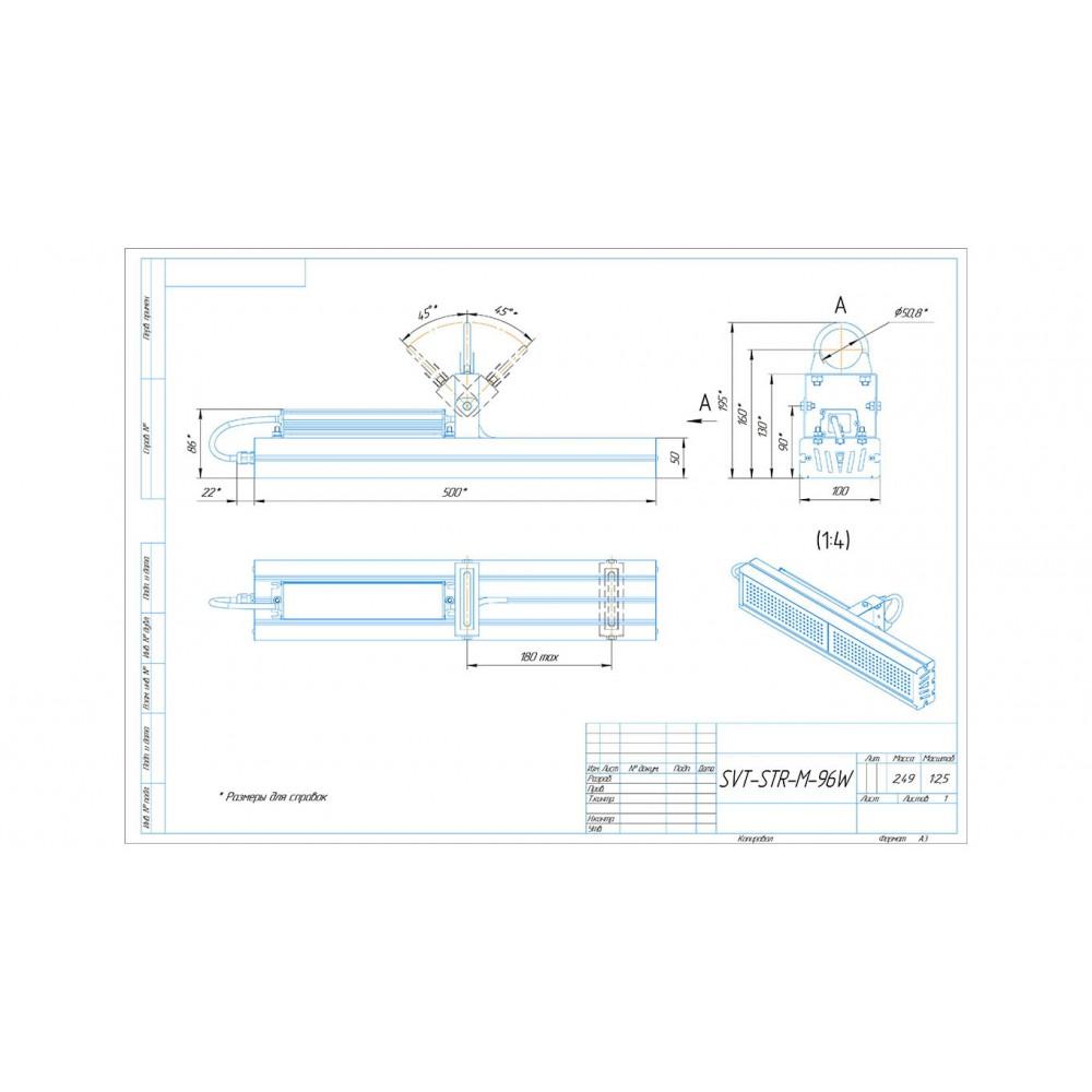 Светильник для роста растений SVT-RND-FITO-M-96W