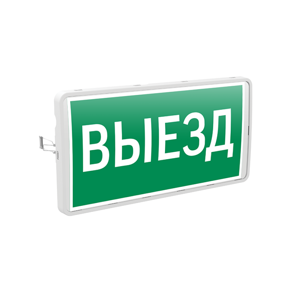 Token пиктограмма