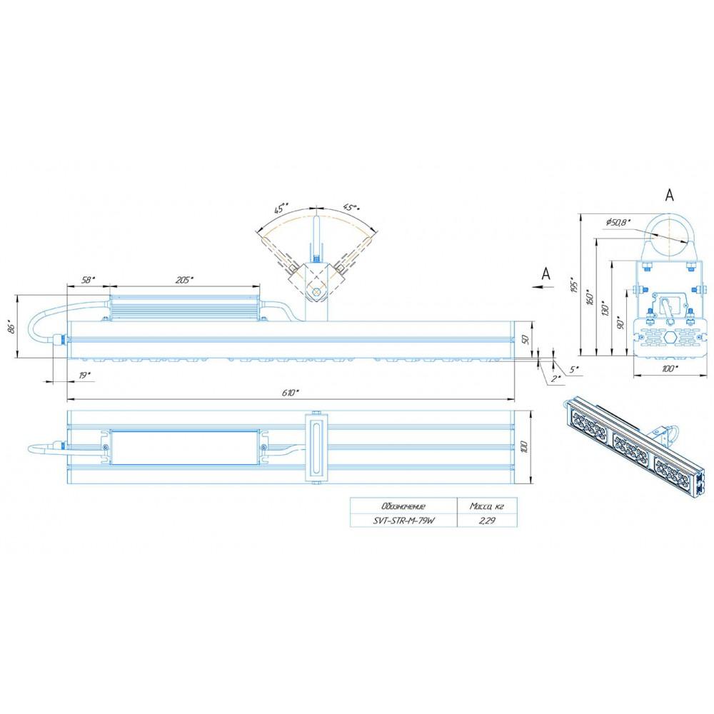 Светодиодный уличный светильник SVT-STR-M-79W-30x120