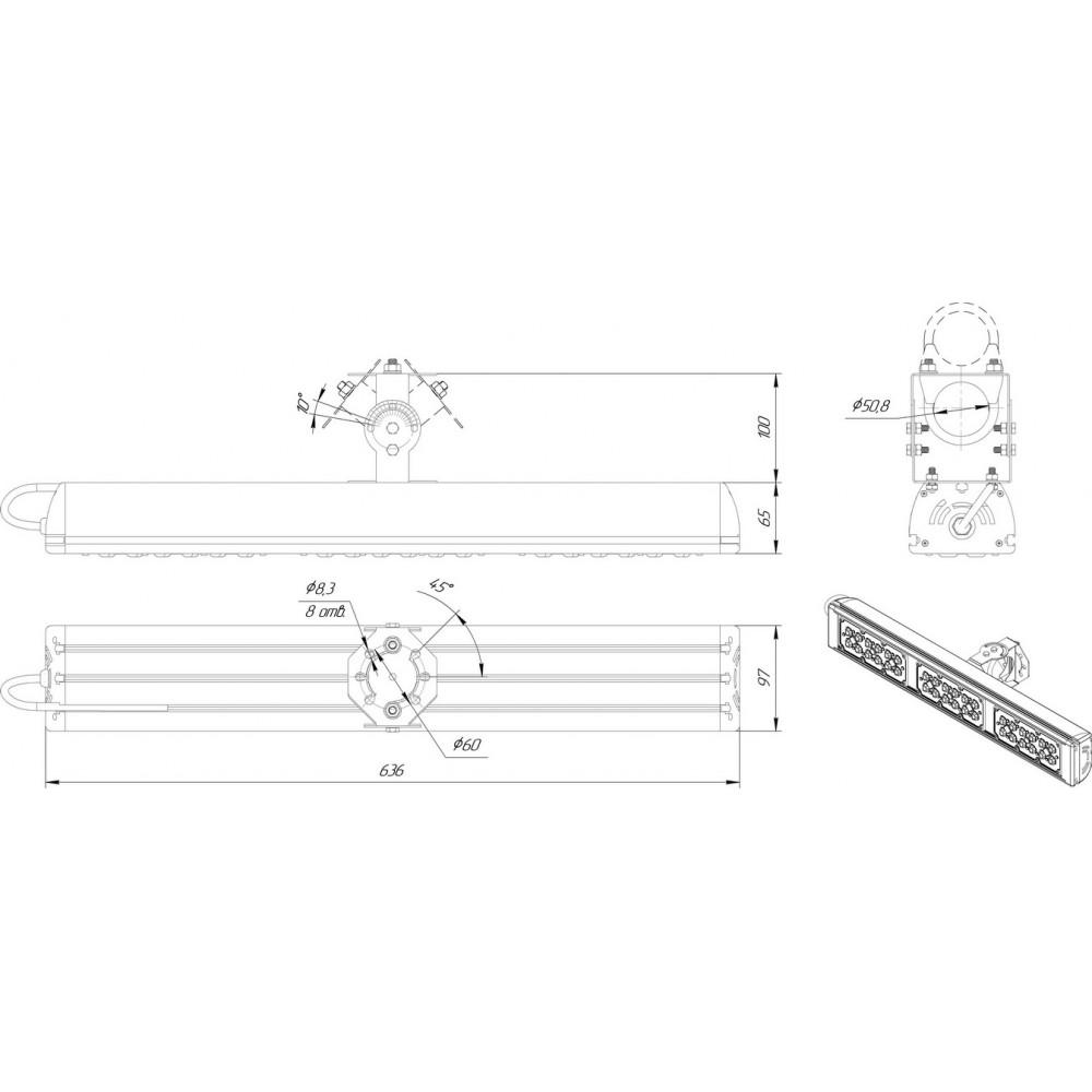 Светодиодный уличный светильник SVT-STR-MPRO-75W-30x120 (MW)