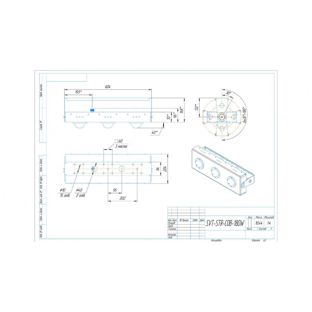 LED светильник термостойкий SVT-STR-eCOB-120W-45