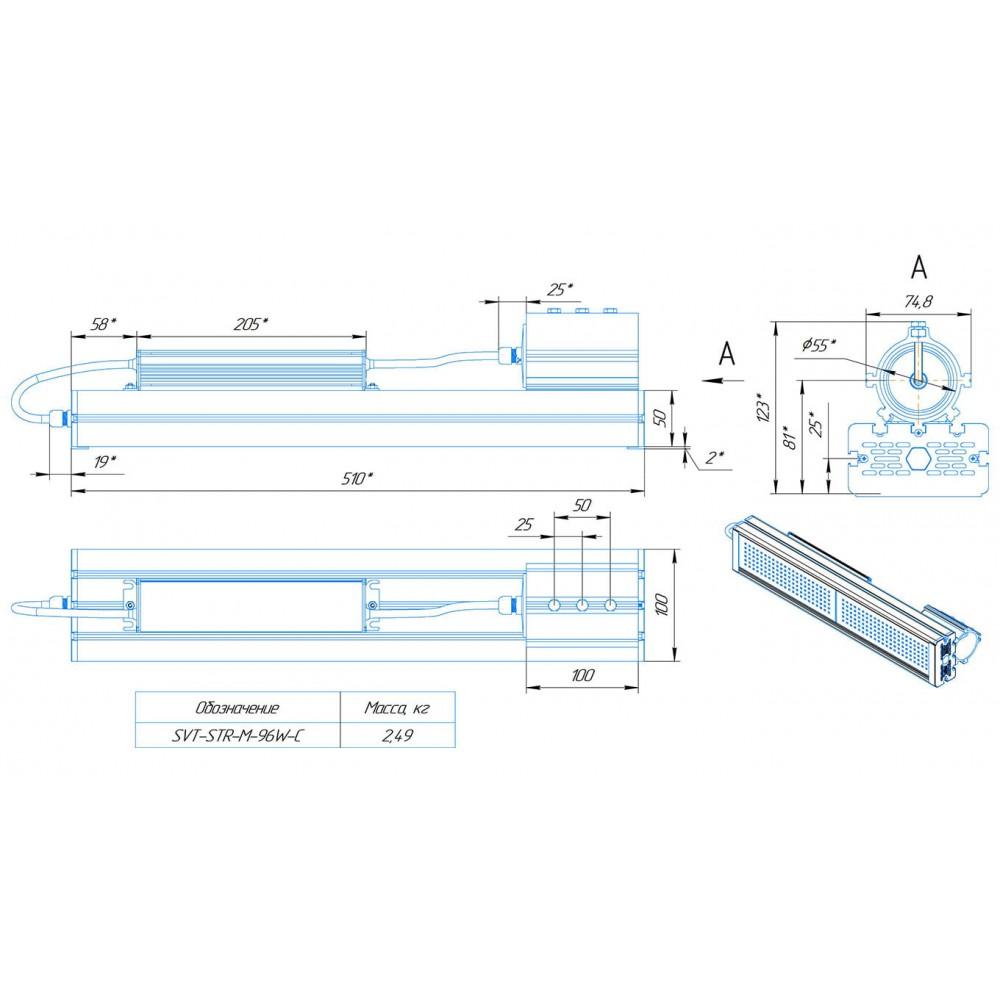 Светодиодный уличный светильник SVT-STR-M-96W-C