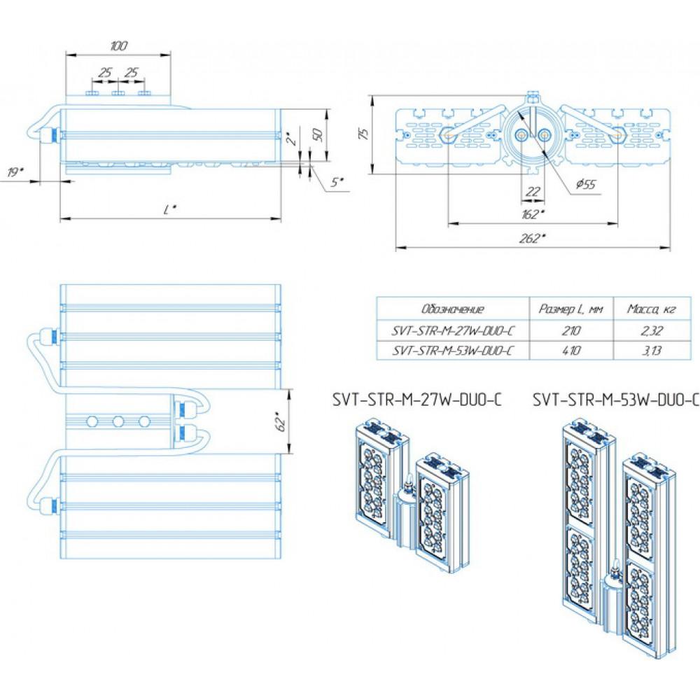 Светодиодный уличный светильник SVT-STR-M-53W-45x140-DUO-С (с защитой от 380)