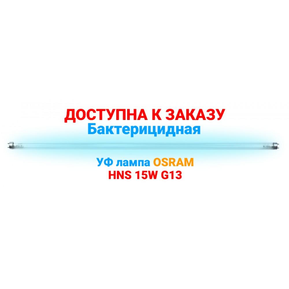 SVT-SPC-Med-ARM-595-595-UVC-18W