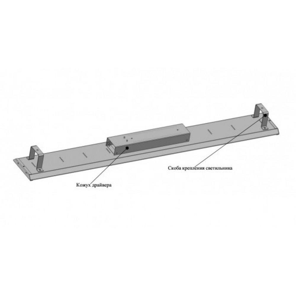 Светодиодный светильник торговый Ритейл-45