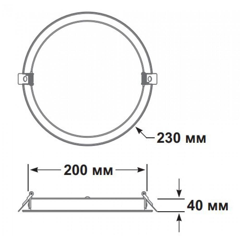 LED светильник SVT-OFF-DL-30W-4000K-0-10V