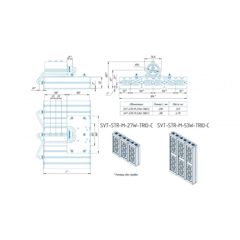 Светодиодный уличный светильник SVT-STR-M-27W-45x140-TRIO-С
