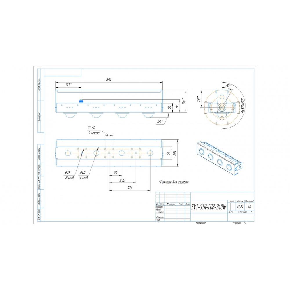 LED светильник термостойкий SVT-STR-eCOB-160W-120