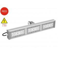 Архитектурный LED светильник SVT-STR-M-58W-58-RED