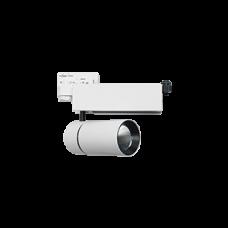 Cветильник светодиодный Varton трек TT-01 50W 4000K угол 35 ̊  белый, V1-R0-00102-90000-2005040