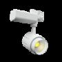 Cветильник LED Varton трек TT-Basic 198x119x95mm 30W 4000K угол 20 градусов белый, V1-R0-00458-90L19-2003040