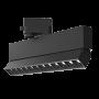 Светильник светодиодный Varton трек TT-Stellar 25W 330х35х196 мм 3000K угол 34 градусов черный, V1-R0-90470-90L25-2002530